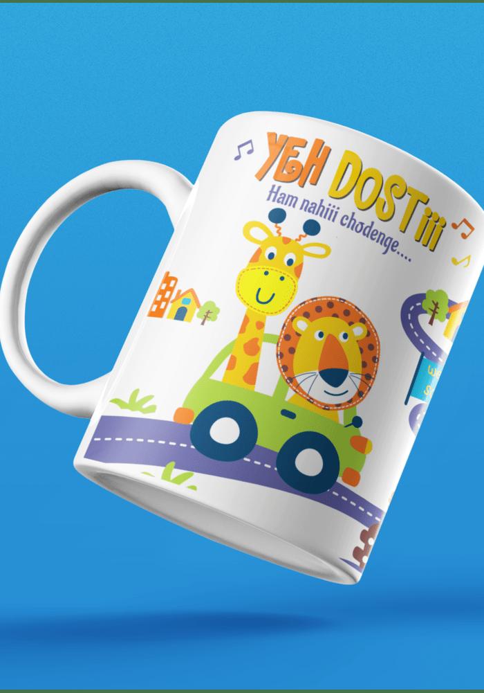 friends theme coffee mug for kids-min